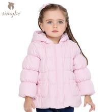 Девушки Куртки и Пальто 2016 новые Зимние Куртки для девочек детские пальто для девочек одежда зимняя верхняя одежда детская одежда Девушки одежда