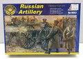 Out of print product! Italeri model 6053 1/72 Russian artillery plastic model