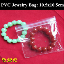 200pcs/lot 10.5cm*10.5cm 0.25mm Thickness Self Adhesive Seal Plastic Bags,Resealable Retail Pouches,Jewelry/Rings/Earrings Bags
