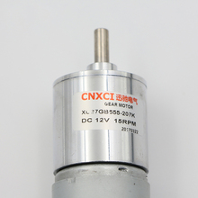 цена на XC37GB555 miniature gear motor, 12V/24V DC low speed motor, DC large torque motor, CW/CCW