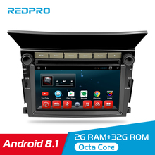 цена на 8-Core Android 8.1 Car DVD Player Multimedia for Honda Pilot 2009 2010 2011 2012 Auto Radio 2 Din FM GPS Navigation Video Stereo