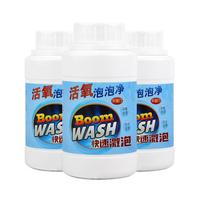 Toilet Cleaner Cleaning Power Cleaner Washing Machine Detergent Kitchen and bathroom Car Windshield Glass Cleaner Car