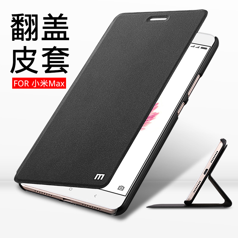 Luxury Pu Leather Smart Flip Cover Case For Xiaomi Redmi 4