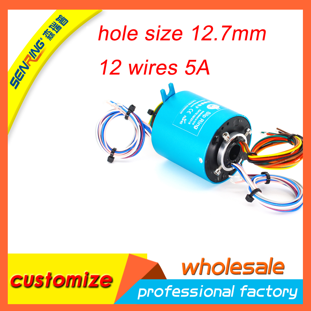 Through bore slip ring 12 wires 5A with hole size 12.7mm rotary joint