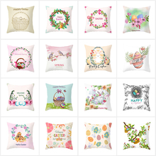 Fuwatacchi Easter Festival Cushion Cover Square Pillow Case Cute Bunny Throw Cases for Home Sofa Decor New 2019 45*45