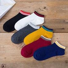 Boat socks women spring and summer new cotton women's socks Japanese Luokou stripes short tube ladies socks winter punk  funny цены
