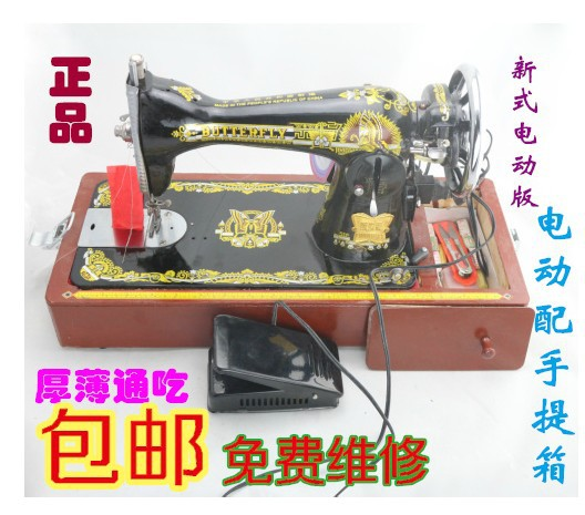 Old fashioned household sewing machine bees jet-set handpiece full metal thick cloth
