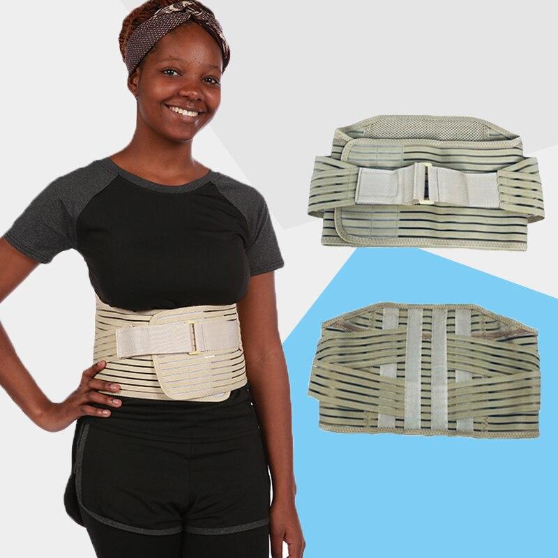 FULI Corset Back Belt for back Support Spine Orthopedic Lumbar Waist Corsets Medical Brace FLJ-1005