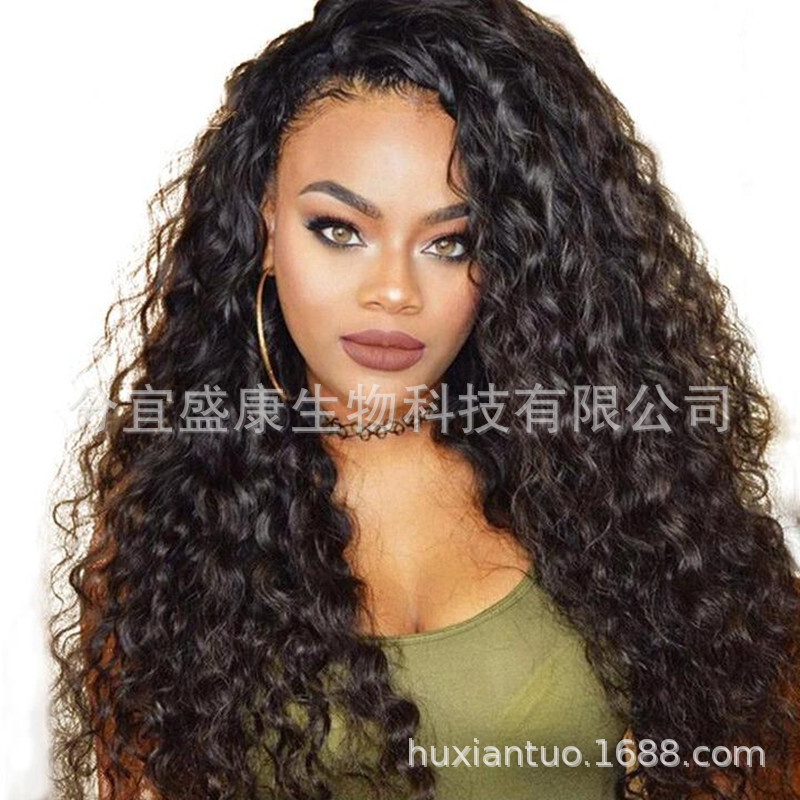 1pc Wig Africa Split Small Curly Hair Around The Small Curved Long Curly Hair Twisted Chemical Fiber Wig Set G0504