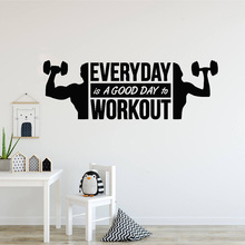 Gym Fitness Quote Wall Sticker Sports Room Decoration Vinyl Art Home Decor Beauty Fashion Ornament Work Out Girl Motivation W348