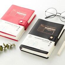 """Planificador de negocios de piel sintética """"Good work"""", planificador diario mensual, Agenda de estudio, cuaderno, diario, regalo de papelería"""