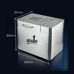 New 220V 550W Stainless Steel Automatic Home Cake bread Machine Booking Dough Kneading Baking RTBR-208 Bread Machine 500-1000g