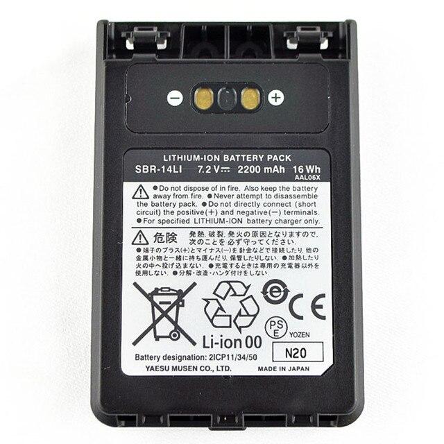 Для Yaesu VX-8R SBR-14LI Литий-Ионный Аккумулятор 7.2 В 2200 мАч Емкость Литий-Ионный Аккумулятор для VX-8R/8DR/8GR FT-1DR FT-2DR двухстороннее радио