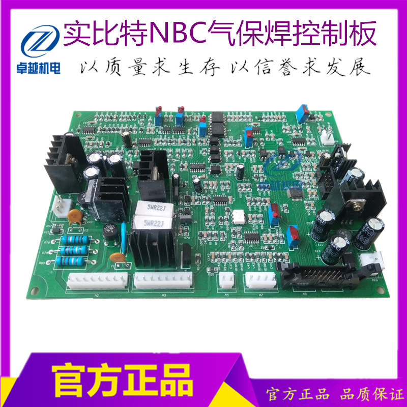 NBC-350D 500D Gas Shielded Welding Control Panel Two NBC Welding Main Board (old Money)