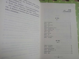 Image 2 - World Famous Book Novel : jian ai Very Useful bilingual Chinese and English fiction