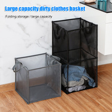 Buy Newly Popped Up Collapsible Mesh Laundry Hamper Dirty Laundry Sorter Mesh Basket with Handles TE889 directly from merchant!