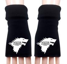 Men's Game of Thrones Themed Winter Gloves