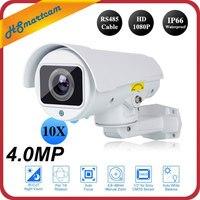 Außen HD 1080 P 10X Optischer Zoom AUTO FOKUS Vario Netzwerk IP Kamera SONY 323 4MP Full HD CCTV Dome Mini PTZ P2P CAM ONVIF