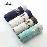 Funny Boxer Shorts Pump Boxer For Men Health Breathable Cotton Underwear Men Boxer Print 4Pcs Lot