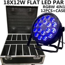 12 шт./18X12 Вт RGBW светодиодный PAR+ кейс для полета диско-лампы dmx светодиодный свет для мытья сцены профессиональное dj оборудование