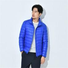 d582f8ea Wyprzedaż carry jacket Galeria - Kupuj w niskich cenach carry jacket ...