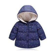 fashion  winter jacket girls coat kids Parkas casual hooded star print 2-6t toddler boy