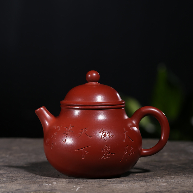 Yixing famous craftsmen fidelity are recommended wholesale undressed ore dahongpao let days teapot a pot of teaYixing famous craftsmen fidelity are recommended wholesale undressed ore dahongpao let days teapot a pot of tea