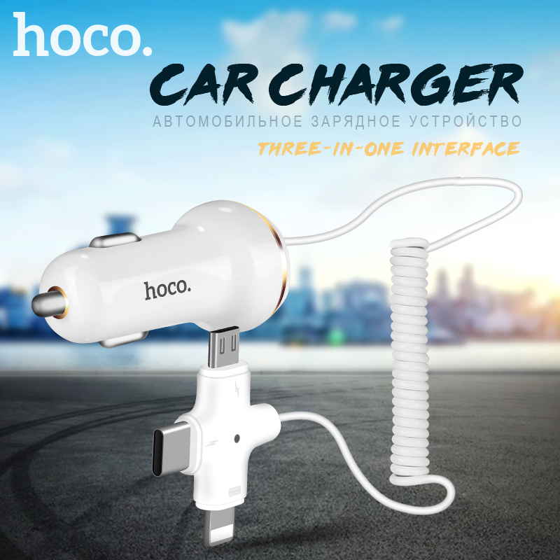 HOCO 3 in 1 Car Charger For iPhone s