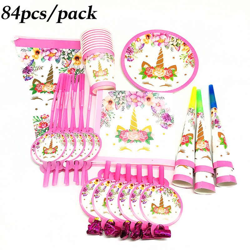 84 ชิ้น/แพ็คสีชมพูยูนิคอร์นวันเกิดยูนิคอร์นทิ้งถ้วยจานผ้าเช็ดปากหลอดสีชมพู Unicorn party ตกแต่ง