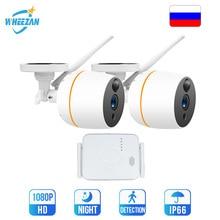 Wheezan Security camera system 1080p Mini nvr 4CH wifi Audio Talk Camera Wireless video surveillance kit IPPRO Home cctv system