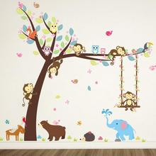 Cartoon Forest Animal Monkey Owls Hedgehog Tree Swing Nursery Stickers Murals Posters Vinyl Removable Art Wall Decals for Kids