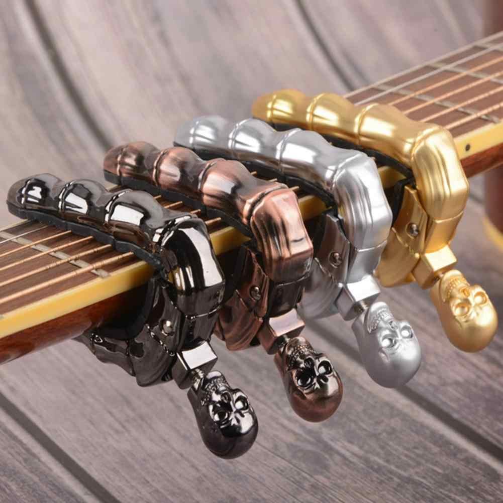 Болт с черепом гитара цинковый сплав Капо гитарная струна гриф зажим Capos для Народная акустическая электрическая бас гитара Часть Аксессуары