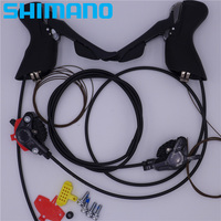 SHIMANO Ultegra ST RS685 Levers BR RS785 Calipers Road Bike HYDRAULIC Brakeset Shifter 2 X 11 SPEED Disc Brake