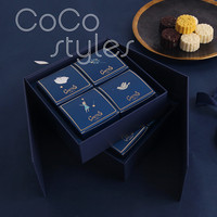 Cocostyles custom blank exquisite double layer cake box with hand bag for party event cake box candy box and gift box