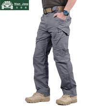 Spodnie taktyczne armii spodnie w stylu wojskowym Cargo mężczyźni IX9 walki spodnie na co dzień spodnie robocze SWAT cienkie kieszeń workowate spodnie S-3XL tanie tanio AFS JEEP Cargo pants Poliester COTTON Zipper fly Pełnej długości Mieszkanie Midweight military cargo pants men REGULAR