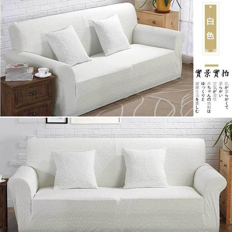 Simple style all-inclusive sofa cover double seat fabric leather sofa set  elastic solid color for home textile