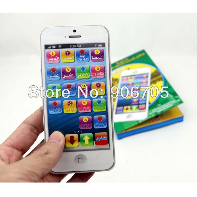 mini toy mobile phone arabic language with light music Islam Muslim kid educational learning machine 18
