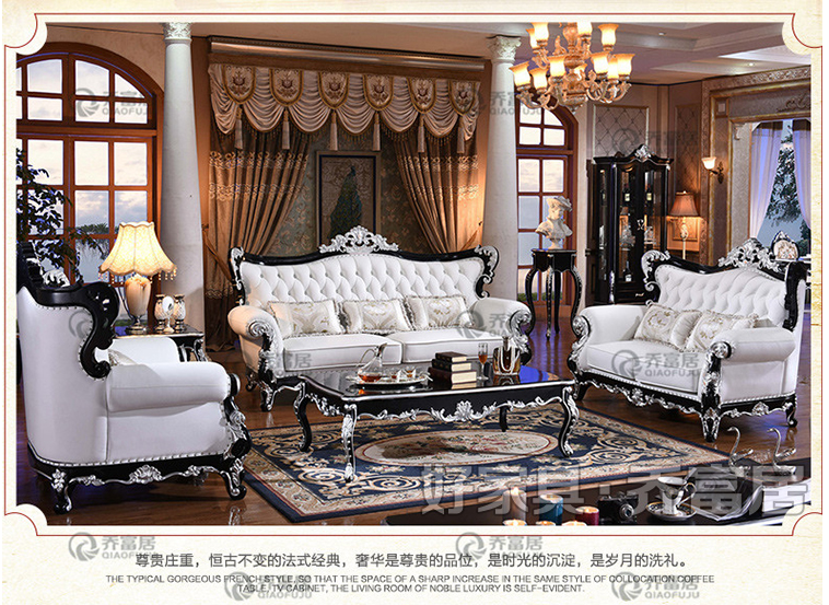 Antique Style Classic Furniture Genuine Leather Living Room Sofa With Ottoman Stool 8508 In