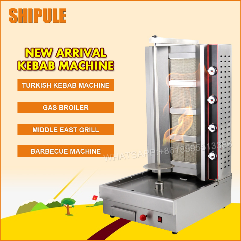 Brazilian Gas Grill Commercial Charcoal Grill Stainless Steel Barbecue Machine Rotary Oven sc 05 burner infrared barbecue somkeless barbecue grill bbq gas infrared girll machine stainless steel smokeless barbecue pits