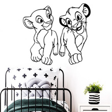 NEW lion baby Wall Decal Living Room Removable Mural For Kids Home Decor Art Wallpaper