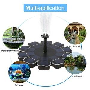 Image 4 - שמש משאבת צף פנל בריכת שמש פרח בצורת סולארי כוח מזרקת גן נוף גן בריכת השקיה ערכת 8V 2.5W