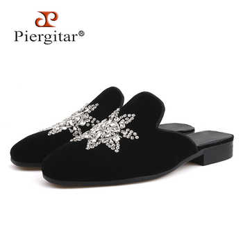 Piergitar 2019 new style Handmade crystal design men's velvet slippers Fashion party and show men's dress shoes smoking slippers - DISCOUNT ITEM  0% OFF All Category