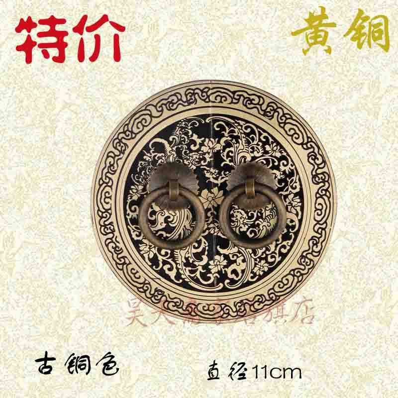 [Haotian vegetarian] circular house antique copper door handle Chinese handle HTB-168 Shuangfeng section
