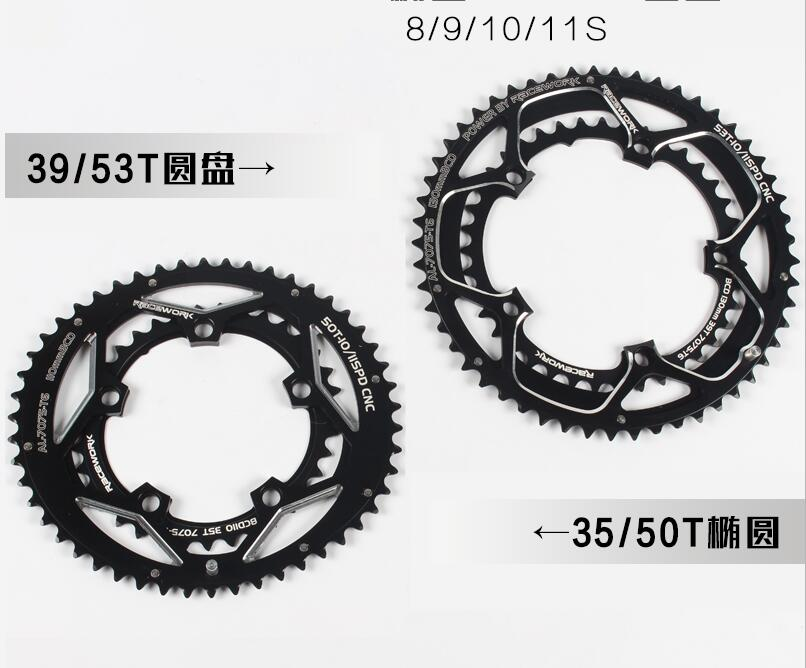 Road bike five claws oval disk round 110 130BCD folding bike double oval power tooth plate 53 50T