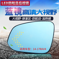 Smrke 2 pces para toyota rav4 14 17 espelho de porta lateral vidro azul com led sinais de volta luz aquecida|Espelho e capas| |  -