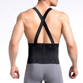 21aa55458796 Soporte Lumbar para hombres ortopédico espalda corsé soporte cinturón  ajustable postura Corrector con correas de hombro Y002