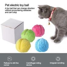 2019 Волшебная плойка мяч для собак нетоксичны безопасны автоматический ролик мяч жевательные плюшевые тапочки чистые игрушки Электрический интерактивная игрушка мяч