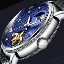 Jam Jam Watch Pria