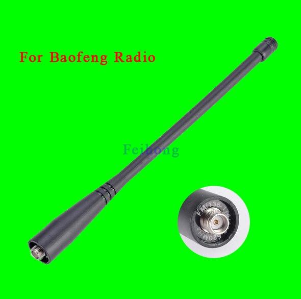 2pcs/lot 136-174/400-520Mhz SMA-F Antenna For Baofeng UV-5R UV-5RA/B/C/D/E/A+/E+ UV-B5 UV-B6 Radios With Free Shipping
