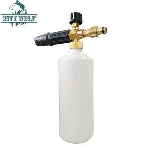 Image 4 - 市ウルフ洗車機発泡大砲真鍮雪の泡ランスデッキ泡ソープボトル karcher K2 K7 高圧洗浄機